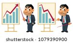 business graph. growth or fall. ... | Shutterstock .eps vector #1079390900