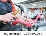 shoemaker repair female spike... | Shutterstock . vector #1079391059