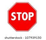stop sign | Shutterstock . vector #107939150
