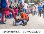 antiagua  guatemala   november... | Shutterstock . vector #1079398370