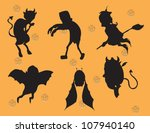 monster silhouettes   Shutterstock .eps vector #107940140