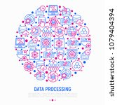 data processing concept in... | Shutterstock .eps vector #1079404394