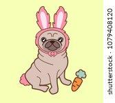 kawaii illustration of a cute... | Shutterstock . vector #1079408120