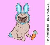 kawaii illustration of a cute... | Shutterstock . vector #1079408126