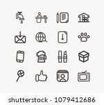 package icon set and id card...