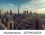 dubai downtown in the evening | Shutterstock . vector #1079414324