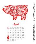 calendar 2019. week starts from ... | Shutterstock .eps vector #1079426918
