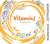 multi vitamin complex icons.... | Shutterstock .eps vector #1079426939