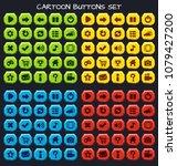 cartoon buttons set game.vector ...