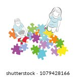 children are sitting above the... | Shutterstock .eps vector #1079428166