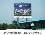 bangalore  karnataka  india ...   Shutterstock . vector #1079429963