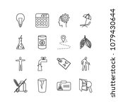 package icons set with personal ...