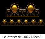 golden  ornamental segment  ... | Shutterstock . vector #1079432066