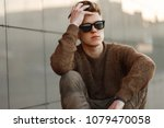handsome hipster man in... | Shutterstock . vector #1079470058