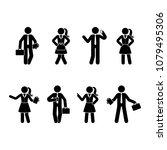 stick figure office workers set.... | Shutterstock .eps vector #1079495306