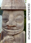 Small photo of TOFINO BC CANADA JUNE 17 2015: Totem pole Tofino is a district of about 1,876 residents on the west coast of Vancouver Island, in British Columbia, Canada, located at the western terminus of Highway 4