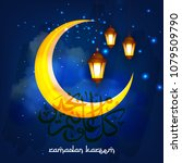 ramadan kareem wallpaper design ... | Shutterstock .eps vector #1079509790