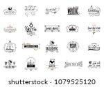 wedding lettering   badge. save ... | Shutterstock .eps vector #1079525120