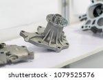 high precision hot forging... | Shutterstock . vector #1079525576