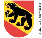 bern or berne city of... | Shutterstock .eps vector #1079537360