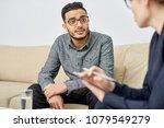 handsome young man suffering... | Shutterstock . vector #1079549279
