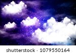 clouds and a bright galaxy   Shutterstock .eps vector #1079550164