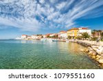 porec town and harbor on... | Shutterstock . vector #1079551160