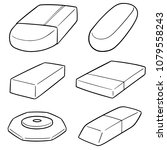 vector set of eraser | Shutterstock .eps vector #1079558243