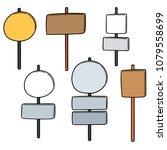 vector set of direction posts | Shutterstock .eps vector #1079558699