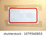 empty white sheet of paper with ... | Shutterstock . vector #1079560853