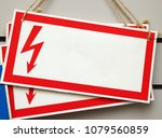 rectangular sign with a red... | Shutterstock . vector #1079560859