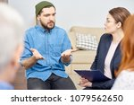 highly professional... | Shutterstock . vector #1079562650