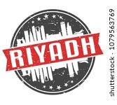 riyadh saudi arabia round... | Shutterstock .eps vector #1079563769
