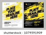 yellow flyer design sports... | Shutterstock .eps vector #1079591909