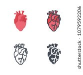 heart human organs icon flat...   Shutterstock . vector #1079592206