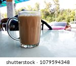 malaysian signature drink... | Shutterstock . vector #1079594348