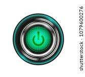techno futuristic start power... | Shutterstock .eps vector #1079600276