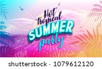 hot tropical summer party... | Shutterstock .eps vector #1079612120