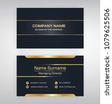 bussiness moden name card... | Shutterstock .eps vector #1079625506