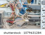 dust in pc. it is necessary to... | Shutterstock . vector #1079631284