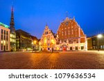 city hall square with house of... | Shutterstock . vector #1079636534
