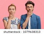 horizontal portrait of amazed... | Shutterstock . vector #1079638313