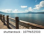 lake shikotsu in hokkaido at... | Shutterstock . vector #1079652533