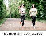 young and elder woman in... | Shutterstock . vector #1079662523