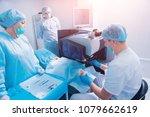laser vision correction. a... | Shutterstock . vector #1079662619