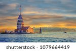 awesome sunset maiden's tower... | Shutterstock . vector #1079664419