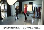 backstage photography.... | Shutterstock . vector #1079687063