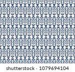 ikat seamless pattern. vector... | Shutterstock .eps vector #1079694104