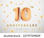 10 anniversary gold wooden... | Shutterstock .eps vector #1079709809