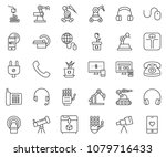 thin line icon set   monitor... | Shutterstock .eps vector #1079716433